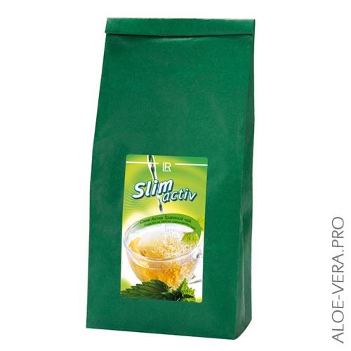 slim-activ-tea5